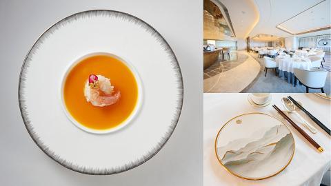 亞博館全新餐廳澐NUVA 海景、美食與藝術多重享受