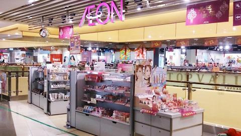 【荃灣/尖沙咀好去處】AEON指定分店購物送$100現金券!換領日期/方法一覽
