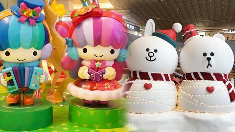 【聖誕好去處2019】聖誕節親子好去處!精選10大卡通影相位/聖誕市集/遊樂園