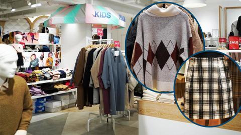 【減價優惠】Collect Point全線服飾減價!大褸/冷衫/裙/褲低至3折