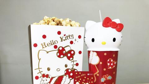 【聖誕2019】嘉禾院線推Hello Kitty爆谷餐 45周年限量聖誕造型汽水杯