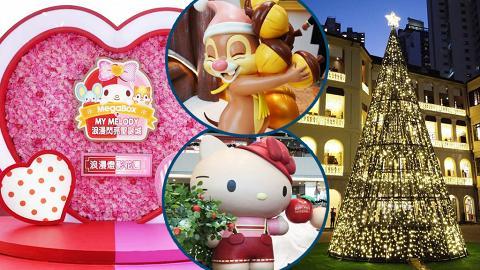 【聖誕好去處2019】全港商場聖誕主題佈置晒冷 逾200個卡通影相位/燈飾/限定店