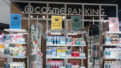 【銅鑼灣新店】日本美妝店@cosme STORE進駐銅鑼灣 獨家引入5大人氣品牌