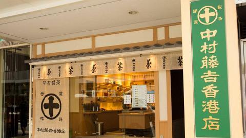 【2019回顧】2019年8間人氣食肆宣佈結業 過江龍甜品店/燒烤場/小食/懷舊冰室