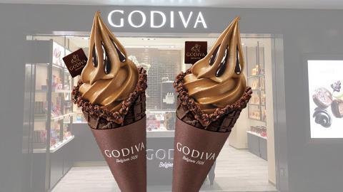 GODIVA一連三日快閃優惠 黑巧克力味軟雪糕買一送一