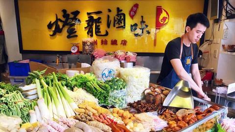 【銅鑼灣美食】台灣夜市人氣滷味店燈籠滷味抵港 首家海外分店即將進駐銅鑼灣