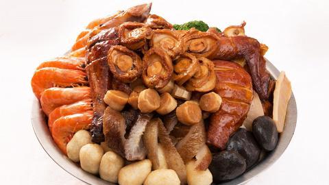 【盆菜2020】6大圍村風味新年盆菜推薦人均$83起!到會+盆菜外賣/萬里緣盆菜