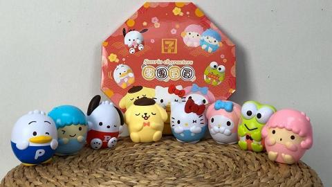 7-Eleven便利店印花換購Sanrio新年限定精品!8款角色「圓咕碌」+旋轉收納盤