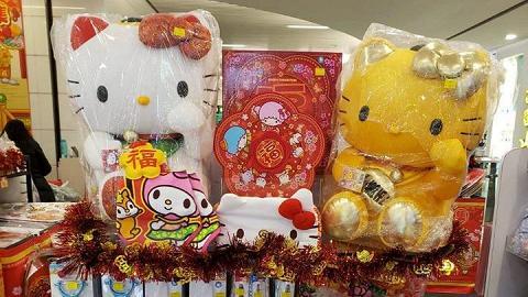 【觀塘好去處】Sanrio新春市集登陸觀塘APM!人氣角色聖誕+新年精品限定優惠