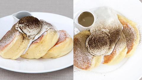 幸福班戟A Happy Pancake銅鑼灣店期間限定口味 焙茶提拉米蘇梳乎厘班戟登場