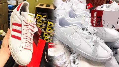 【開倉優惠】尖沙咀波鞋服飾開倉2折!Adidas/Nike/Converse/衛衣外套$100起