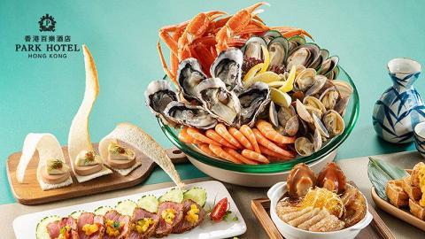 【自助餐優惠2020】尖沙咀百樂酒店買一送一自助餐優惠 自助午餐/下午茶/晚餐