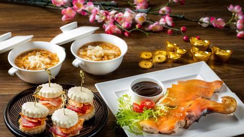 【自助餐優惠2020】8大酒店新年自助餐優惠 6折起任食生蠔/片皮鴨/新春美食