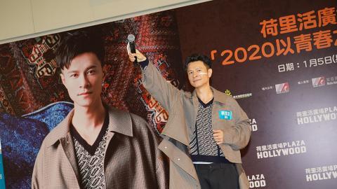 On仔2月底辦處男個唱《陳健安2020以青春之名演唱會》門票預售+開售日期詳情