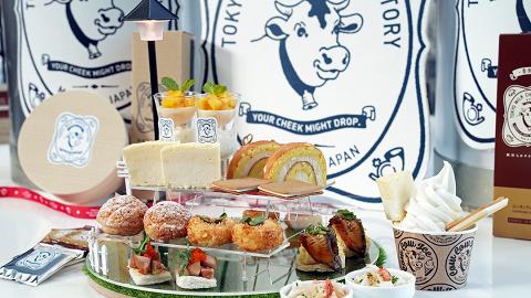 【尖沙咀美食】東京牛奶起司工房下午茶 歎多款芝士甜品+任食北海道牛奶雪糕
