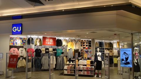 【減價優惠】GU新春優惠精選男女裝單品低至$59 夾綿外套/針織衫/長裙