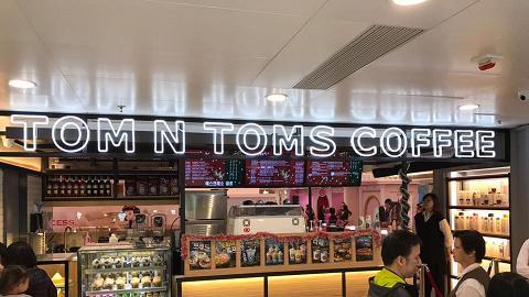 韓國人氣連鎖咖啡店TOM N TOMS COFFEE 香港5間分店全線結業