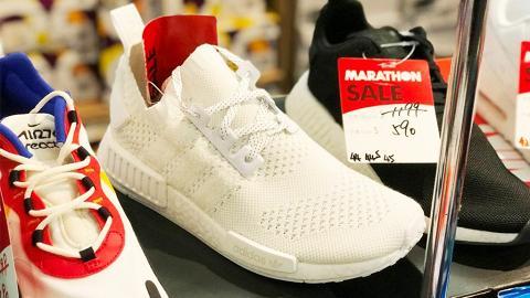【開倉優惠】銅鑼灣波鞋開倉2折!Nike/Adidas/衛衣/外套低至$100