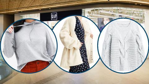 【減價優惠】GAP福袋任你裝全單半價!減價貨品額外5折 男女裝外套/毛衣/衛衣