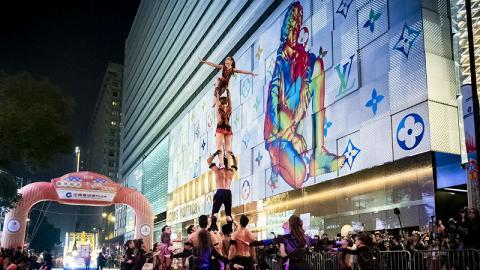 【新年好去處2020】香港新春國際匯演4天嘉年華登場 花車巡遊/美食市集