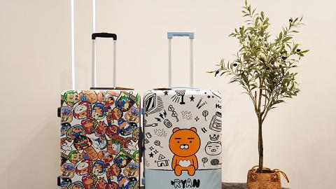 蠟筆小新/Kakao Friends防撞行李喼登場!手繪風/貼紙設計配卡通行李帶+喼套