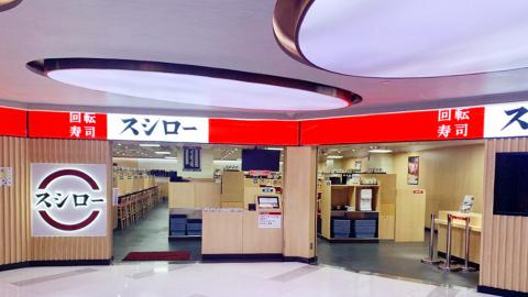 【黃大仙美食】日本No.1平價迴轉壽司Sushiro壽司郎 香港第4間分店進駐黃大仙