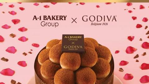 A-1 BAKERY聯乘GODIVA新品 情人節限定情濃巧克力蛋糕登場