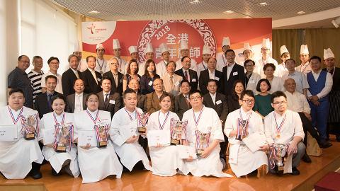 廚神接班人召集  全港青年廚師中餐烹飪比賽