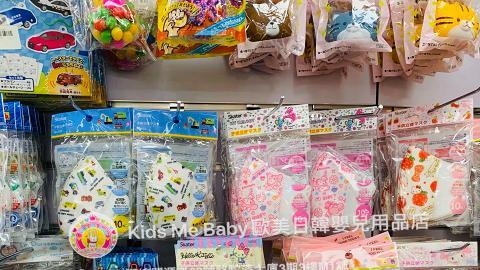 【派口罩】 觀塘嬰兒用品店免費派1200個口罩 孕婦/長者優先 每人限取4個