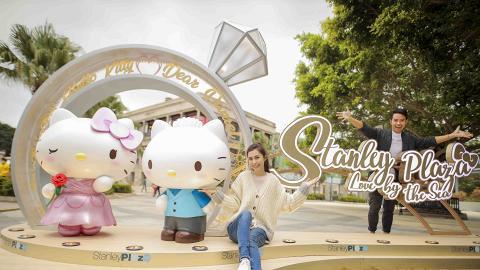 【赤柱好去處】Hello Kitty夢幻燈飾全港首次登場!畫像浪漫長階梯/拍拖影相位