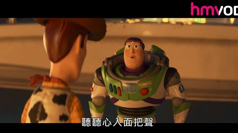 【新冠肺炎】hmvod推出香港人免費試用一個月活動 登記額外睇多20套新上架電影