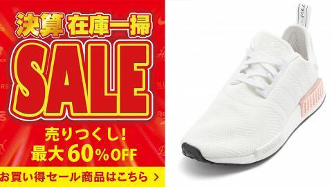 【減價優惠】日本ABC Mart官網減價4折 精選60款人氣波鞋Nike/Adidas/Converse