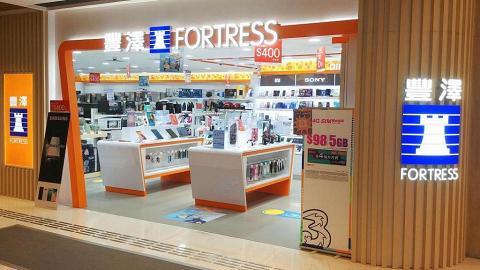 【豐澤優惠】豐澤網店過百款產品低至41折 指定iPhone/Apple Watch勁減$1500