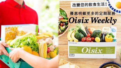 【網購平台】香港4大網上超市購物平台 網上街市買餸/飯餸速遞/外賣火鍋