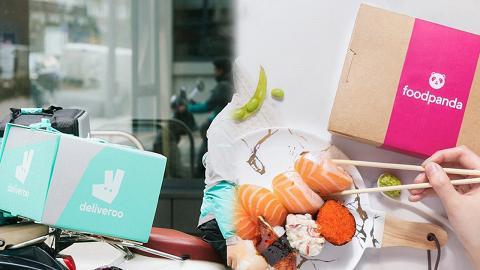 【外賣app】3大外賣平台8大折扣優惠 信用卡優惠/每月優惠碼/減價餐廳過400間
