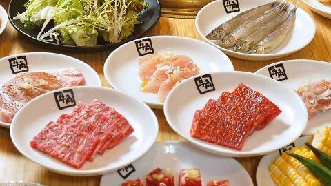 牛角指定3間分店推出期間限定全日放題 $298起任飲任食和牛/燒肉/海鮮/牛角飯