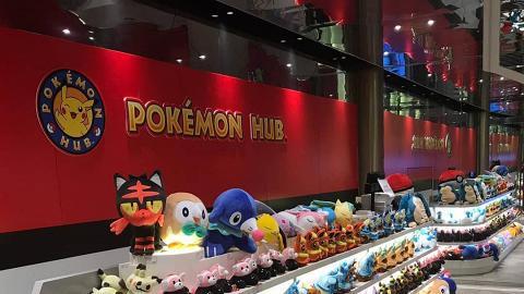 【旺角好去處】Pokémon Hub宣布暫停營業 告別香港首間官方寵物小精靈專門店