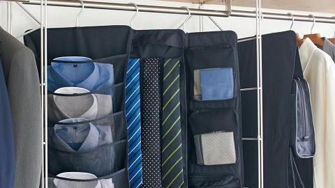 10大MUJI實用收納用品推介!文件/飾物/手袋/衣服輕鬆整理
