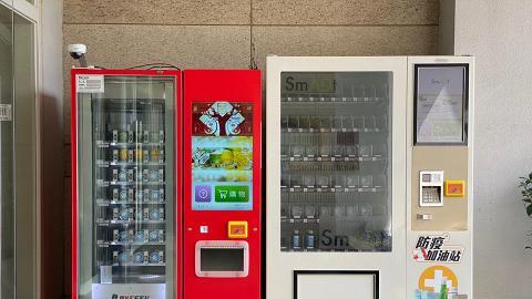 【新冠肺炎】香港增設口罩/消毒用品自動售賣機!港九新界12個銷售點一覽