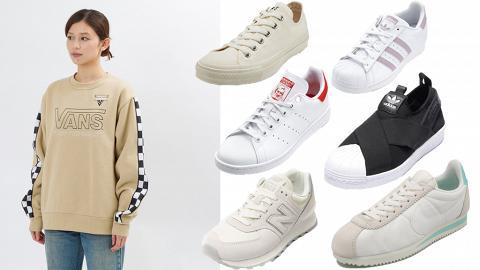【網購優惠】日本ABC Mart官網減價4折!精選70款人氣波鞋 Adidas/Nike/Vans