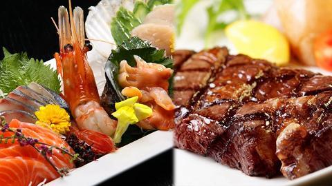 【酒店優惠】8大酒店餐廳美食優惠!買一送一/下午茶/日式定食7折起