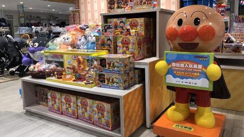 【太古好去處】麵包超人玩具屋太古開幕!細菌人影相位/扭蛋區/過百款精品玩具
