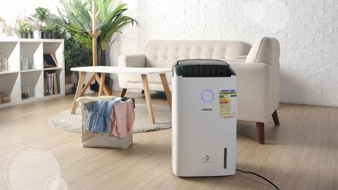 抵抗疫症同時對付回南天 一機做齊抽濕乾衣、空氣淨化