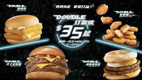 麥當勞宣布6時後不設堂食 所有分店只提供外賣及麥麥送服務!Double系列回歸