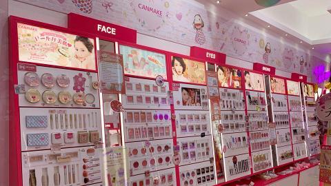 CANMAKE旺角專門店結業優惠 胭脂/眼影/睫毛膏$20起!日本宣布部分色號將停產