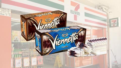 便利店有售經典Viennetta千層雪糕蛋糕! 雲呢拿味/香橙朱古力味/薄荷味登場