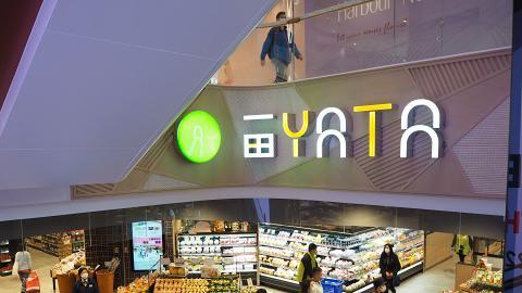 【減價優惠】一田百貨3折激減優惠!64個品牌 廚具家品/化妝品/消毒清潔產品