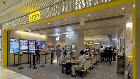 【新冠肺炎】大家樂宣布旗下餐廳晚市6時半後不設堂食!4大連鎖餐廳只提供外賣