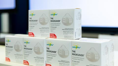 【買口罩】可重用口罩MASKSAVER開始網上預購 每日更換濾芯可使用30日