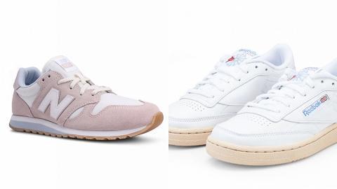 【網購優惠】三大波鞋品牌勁減低至3折!精選20款減價波鞋 Adidas/Reebok